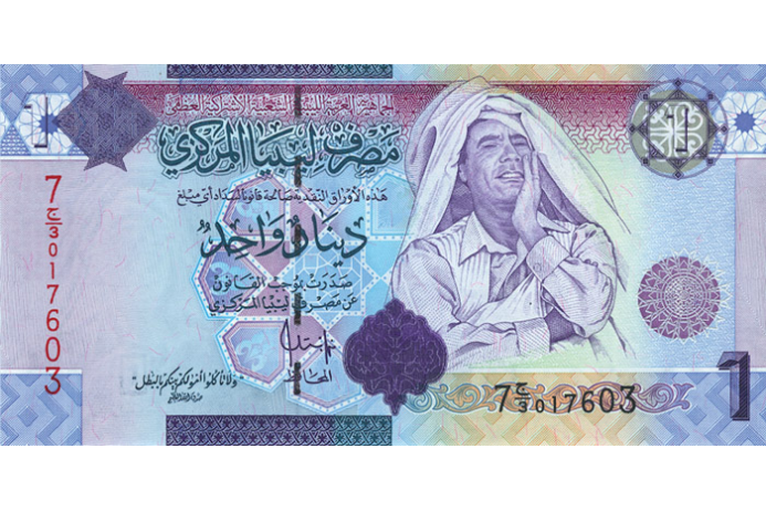 Справочник нумизмата ливийский динар