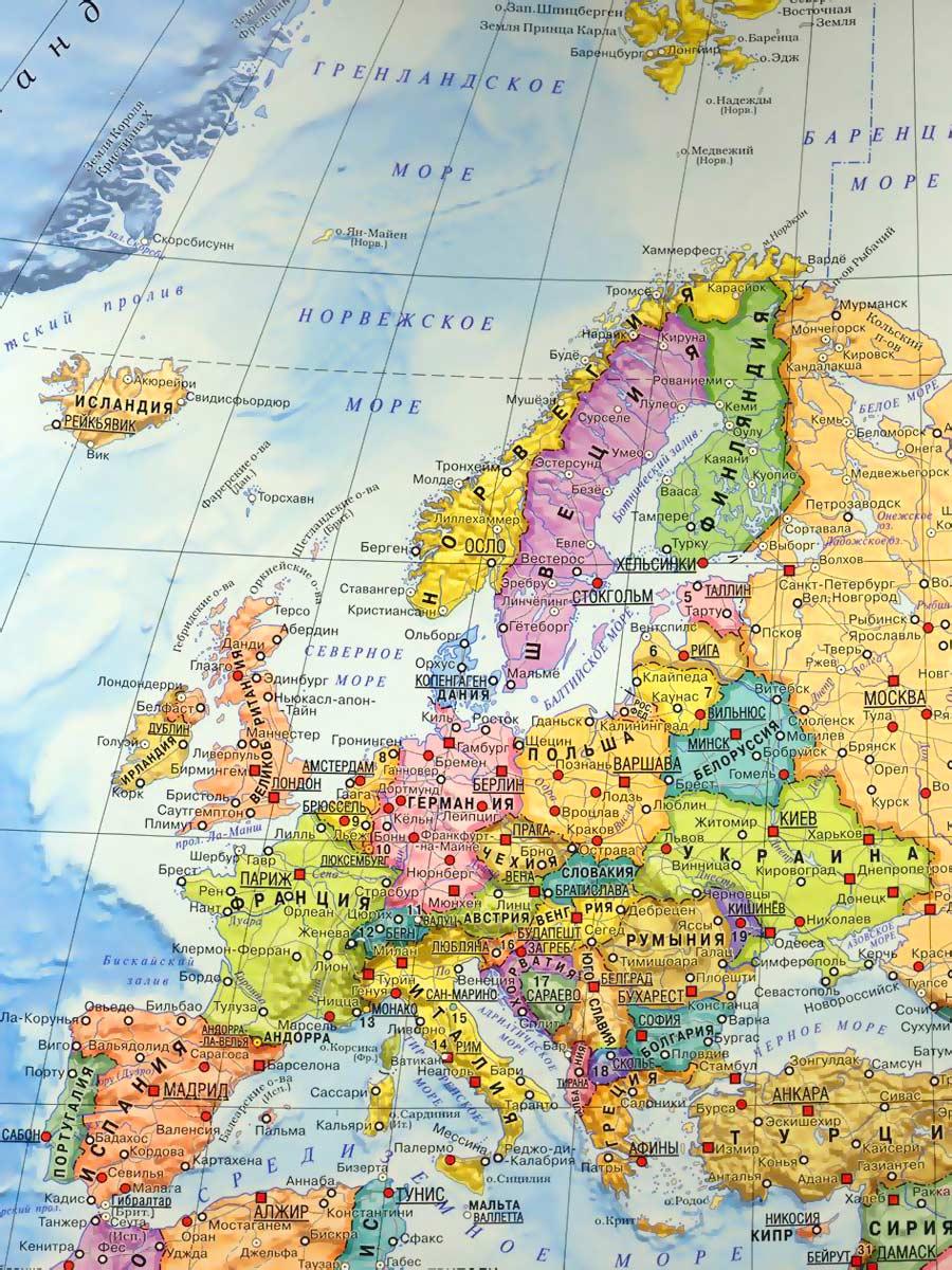 Где находится Европа Путеводитель по Европе Скачать карту Европы  Путеводитель по Европе Где находится Европа