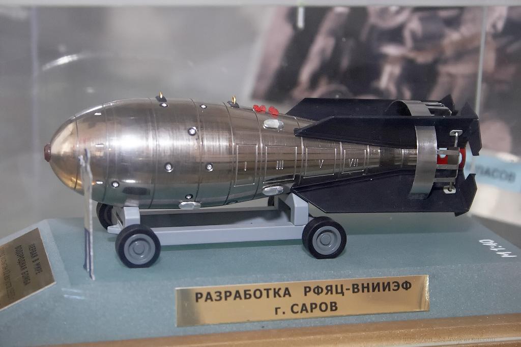 Водородная бомба фото