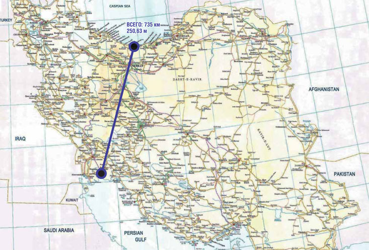 Судоходный канал Каспий – Персидский залив.