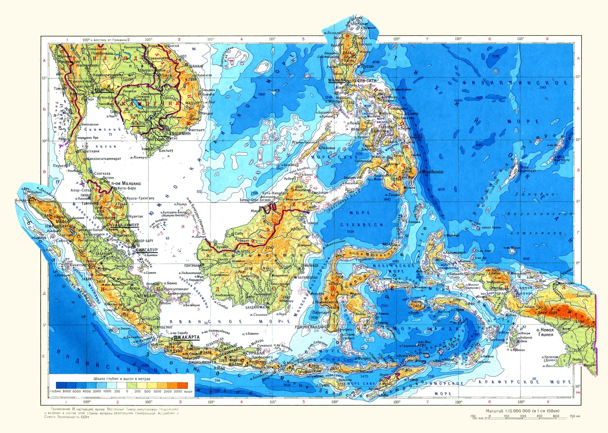 Скачать Java Карта Москвы
