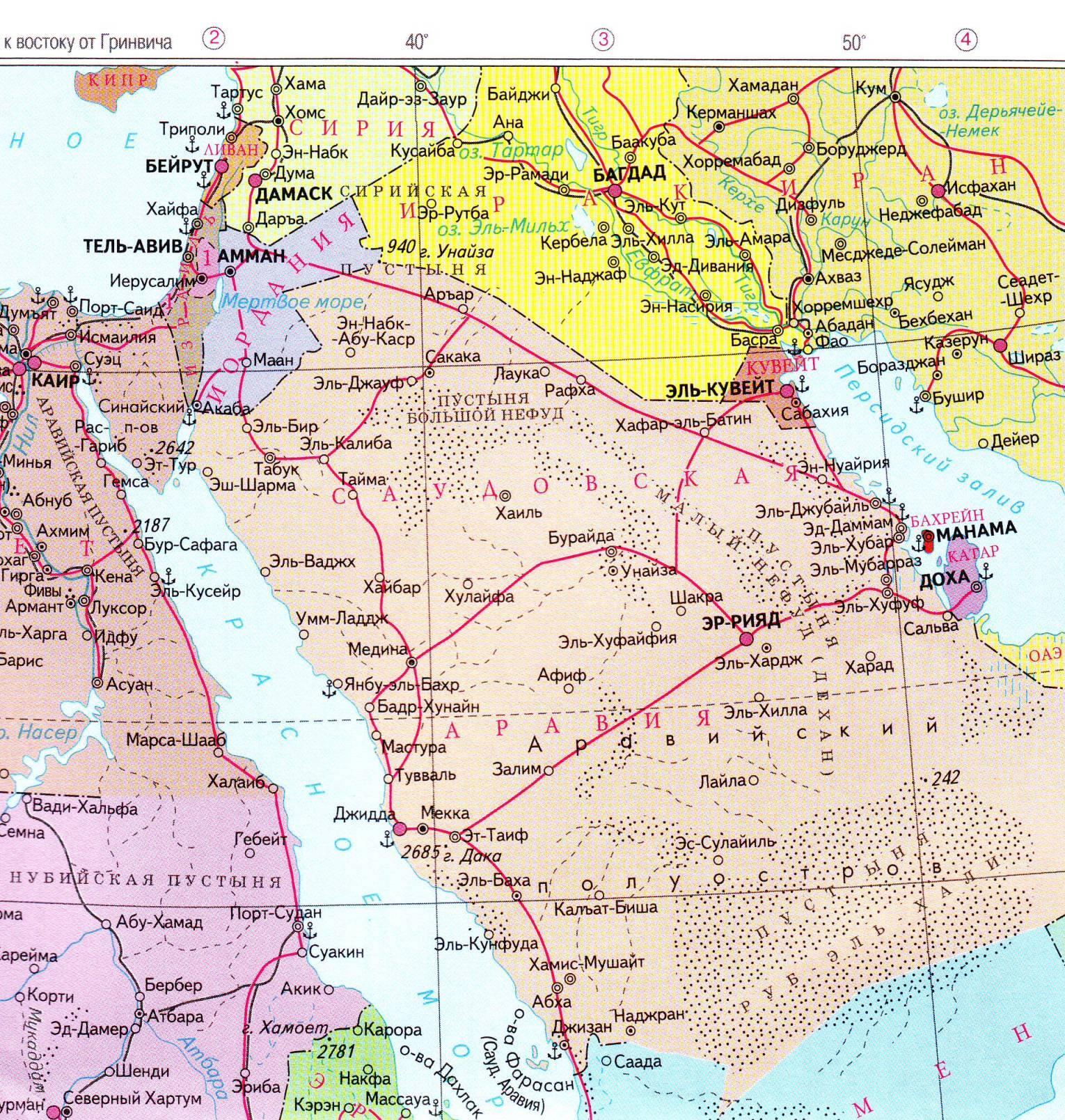 Карта Саудовской Аравии