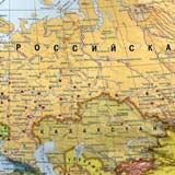 Фото. Карта Казахстана