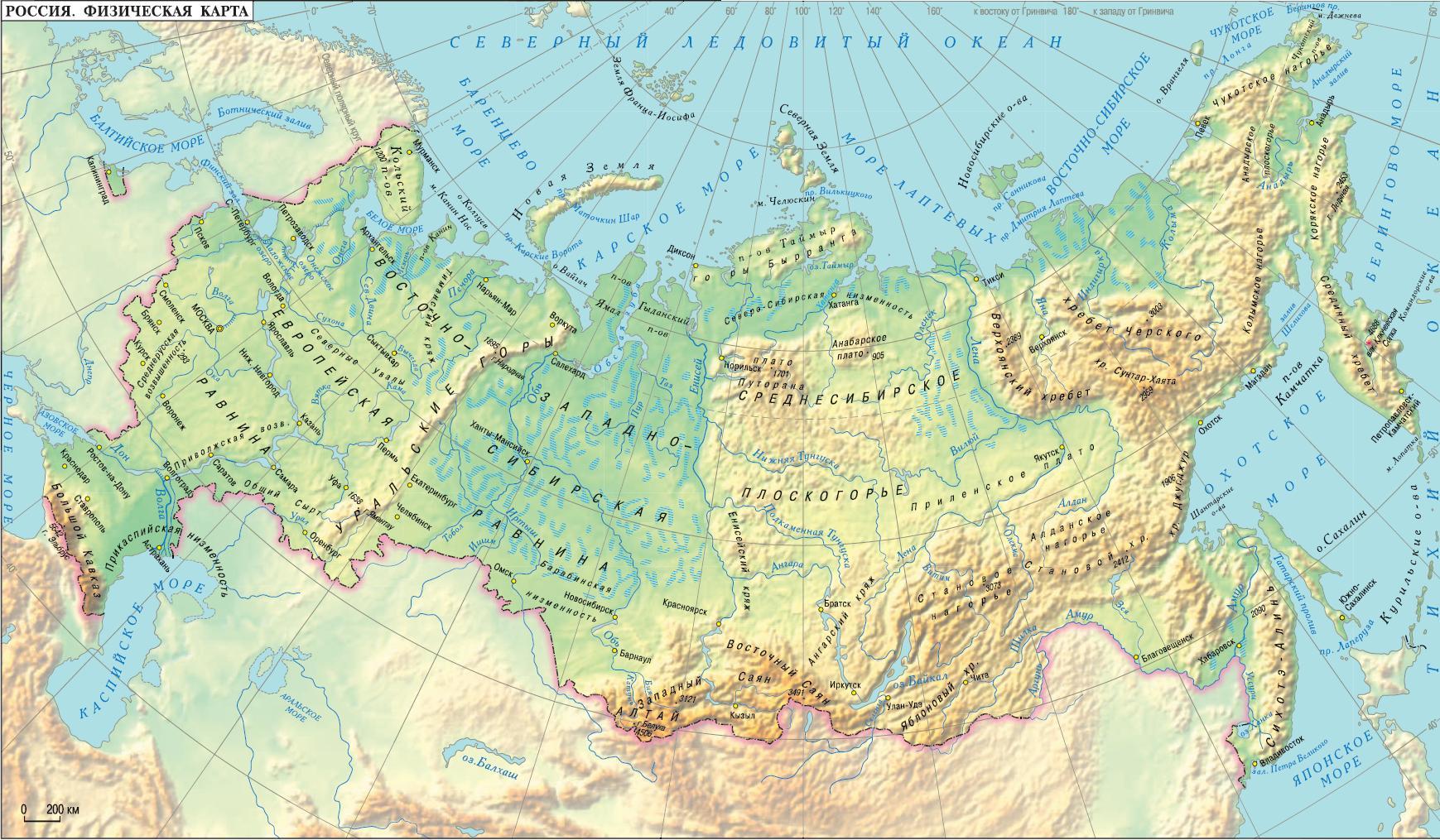 карта россии картинки