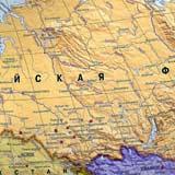 Алтай. Байкал