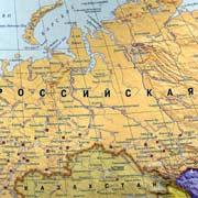Фото. Урал. Западная Сибирь