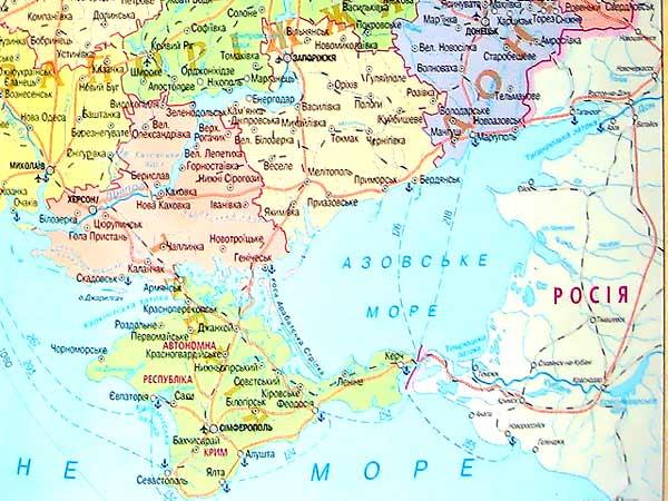 Карта Украины. Украина Карта.
