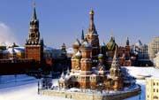 Фото. Заглянем в Кремль