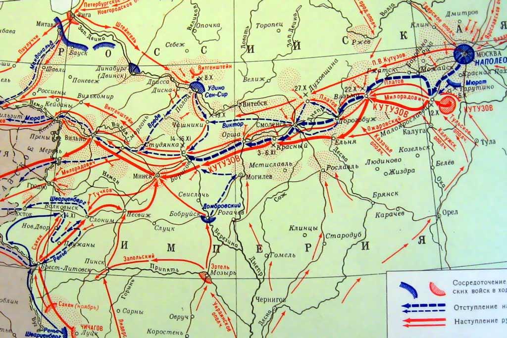 Основные сражения войны 1812