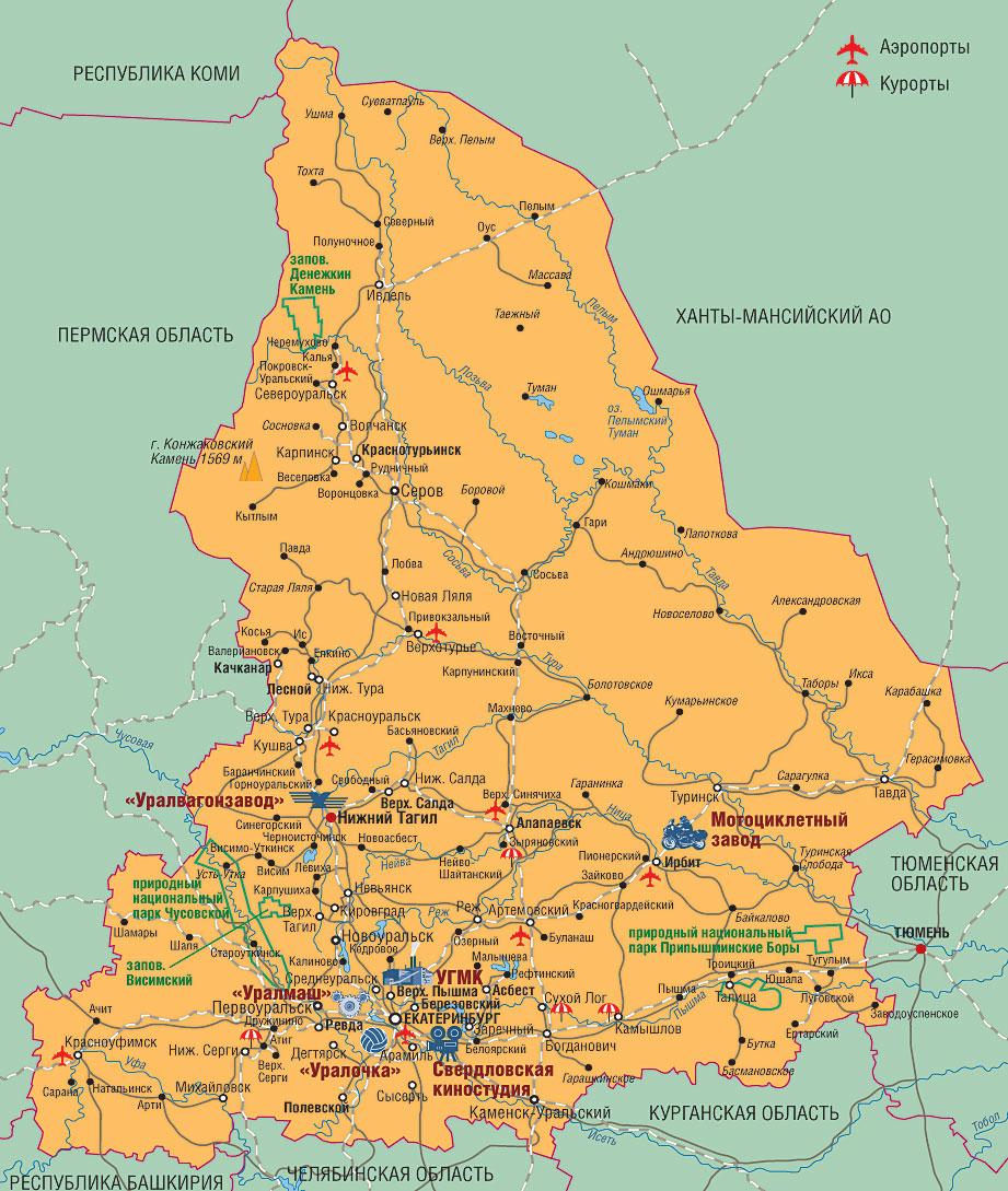фото. Карта Свердловской области, Свердловская область