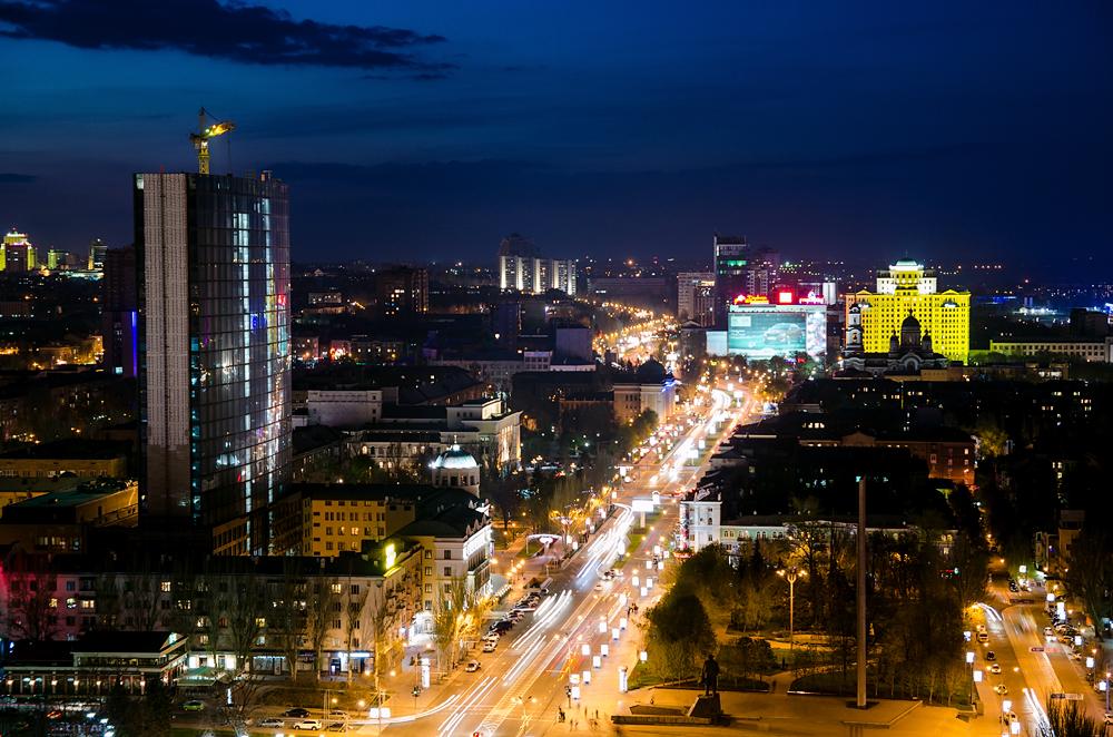 улица Артема. Фото Донецка
